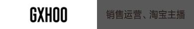 潘森_大江东人才网