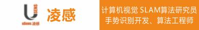 凌感_大江东人才网